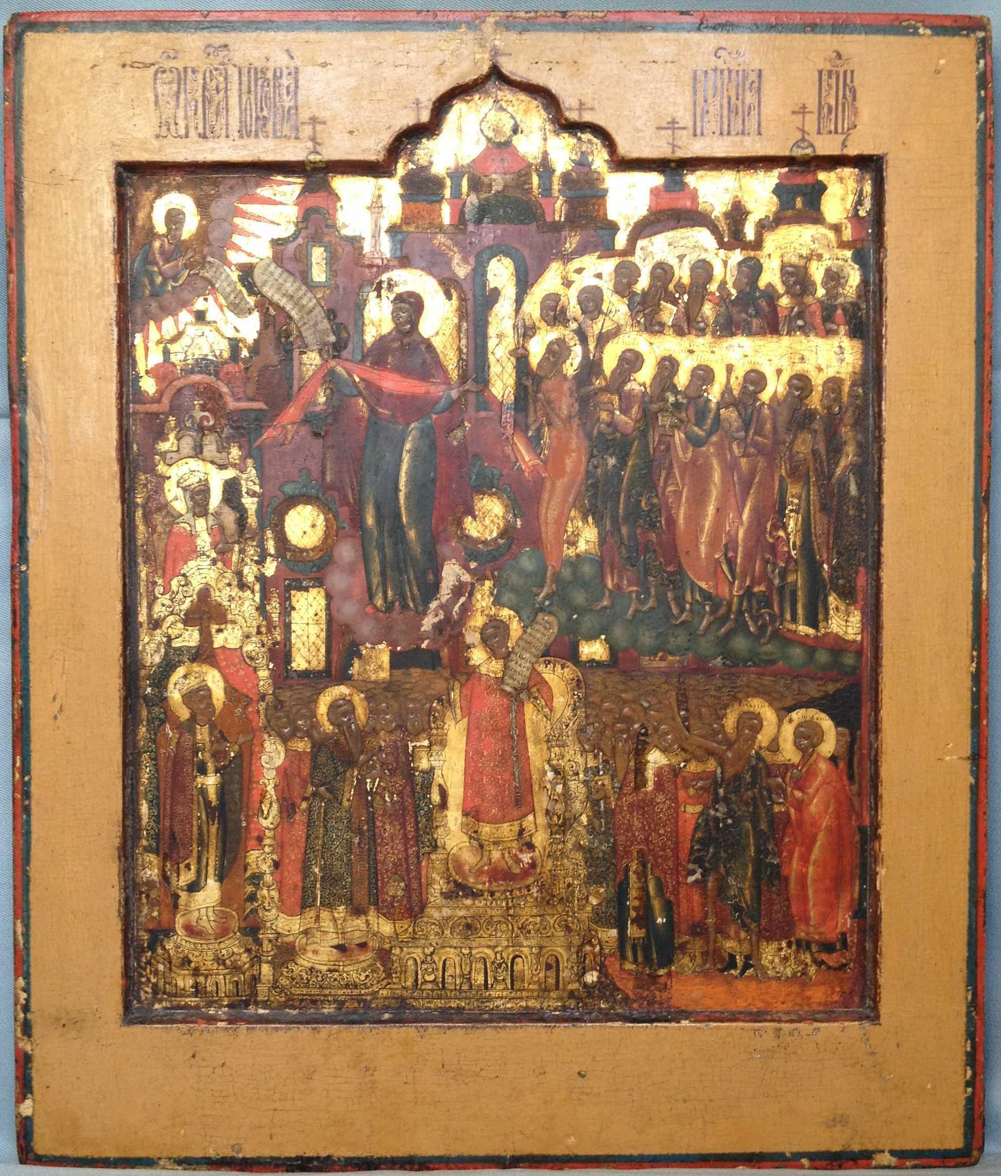 Икона Покров Пресвятой Богородицы. Невьянск 18 век