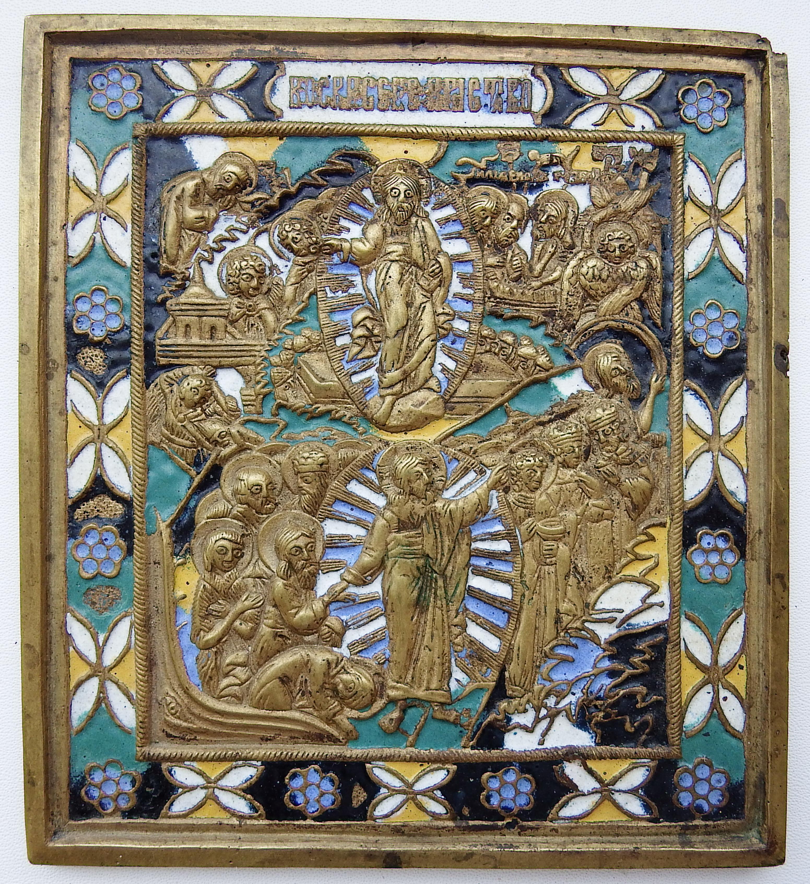 Икона Воскресение Христово. Сошествие во ад. 5 цв. Размер 10,6х11,1 см. Цена 160000 р.