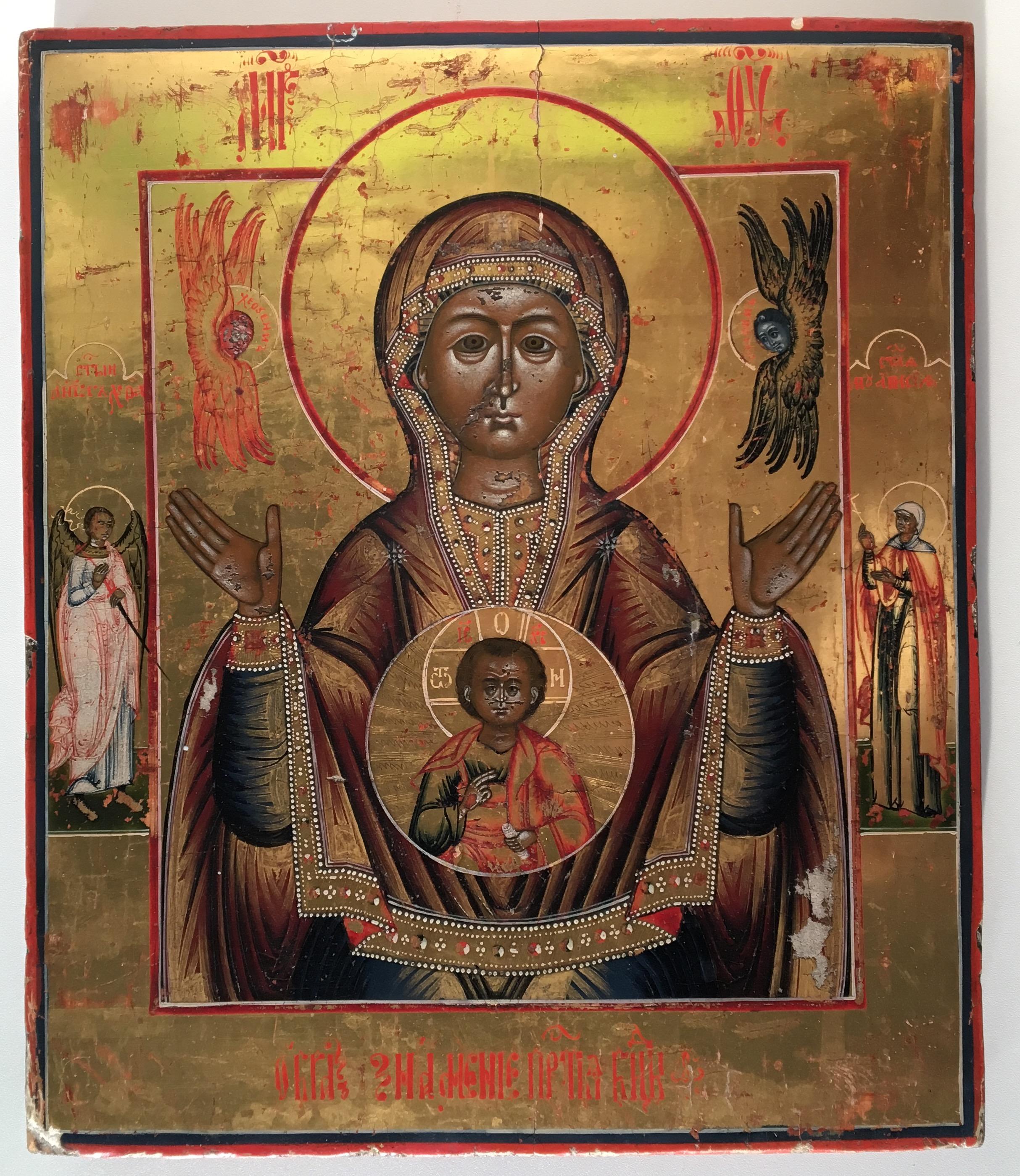"""Икона Божией Матери """"Знамение"""". Невьянск. Размер 31,6х26,7 см. Цена 260000 р."""