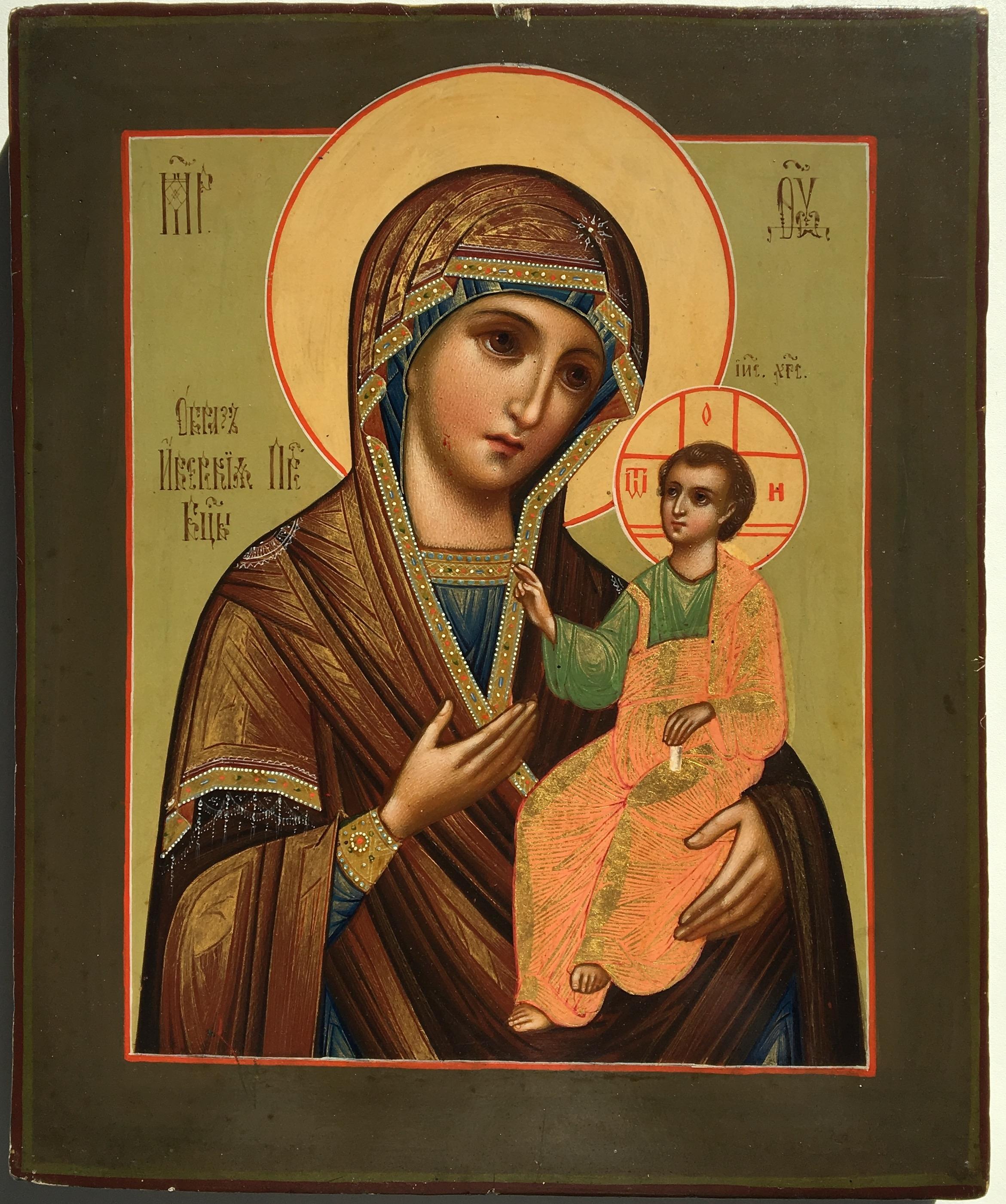 Иверская икона Божией Матери. Размер 26,5х22 см. Цена 300000 р.