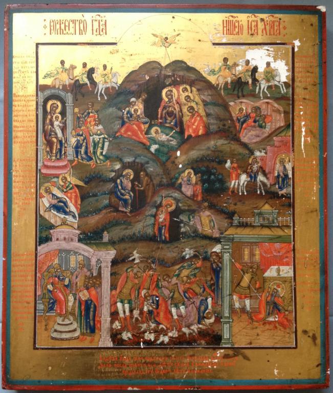 Икона Рождество Господа Иисуса Христа. Невьянск.